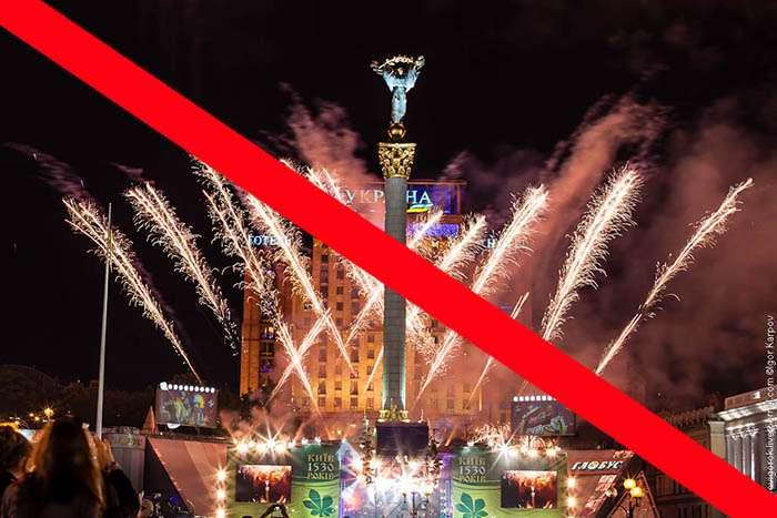 http//lad.vn.ua/uploads/images/foto/0459_nich.jpg