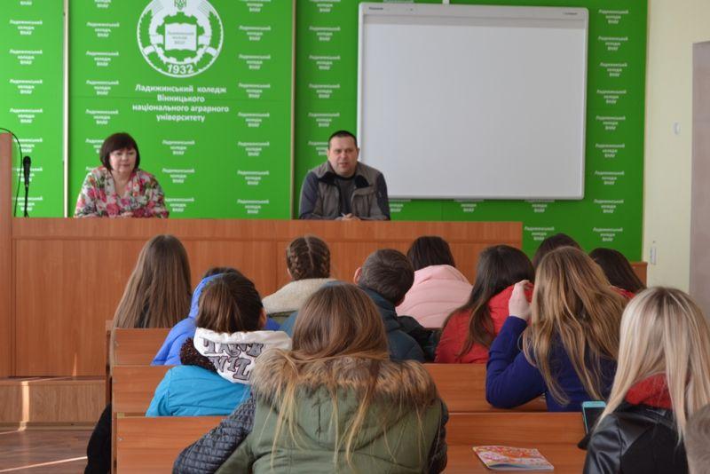 http//lad.vn.ua/uploads/images/foto/0463_shlyub2019032016204.jpg