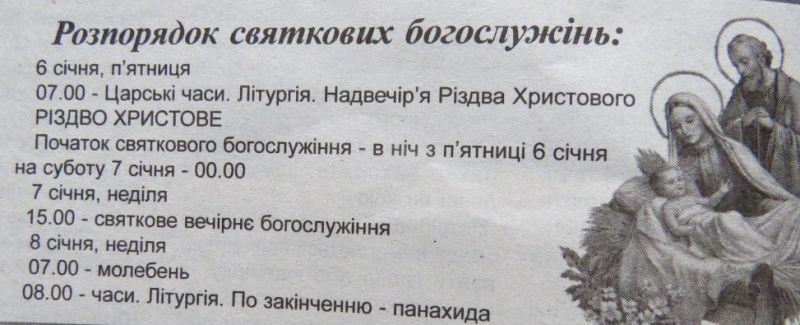 http//lad.vn.ua/uploads/images/foto/0559_img_00.jpg