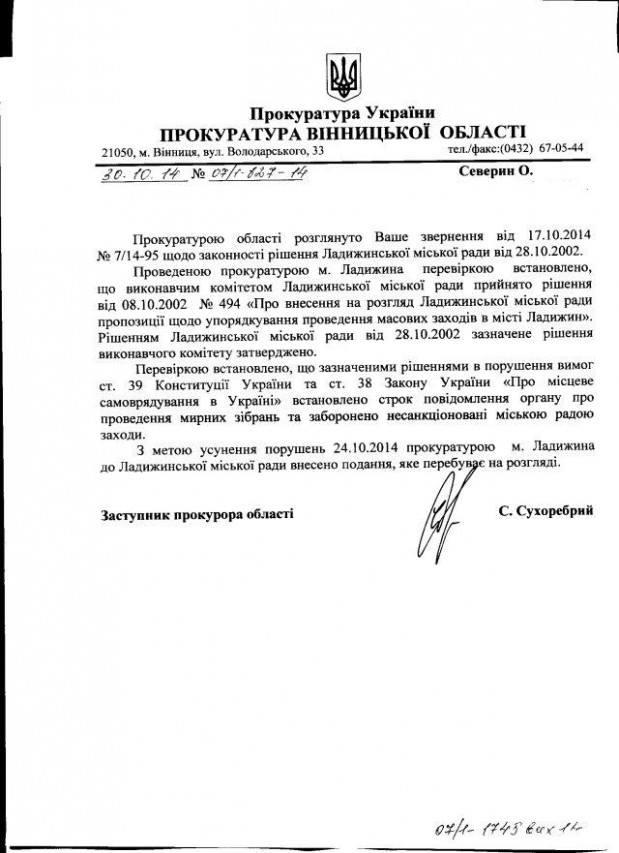 http//lad.vn.ua/uploads/images/foto/0679_103597_700820209995689_6534116183345580325_n.jpg