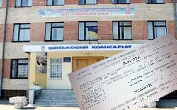 http//lad.vn.ua/uploads/images/foto/0715_pov.jpg