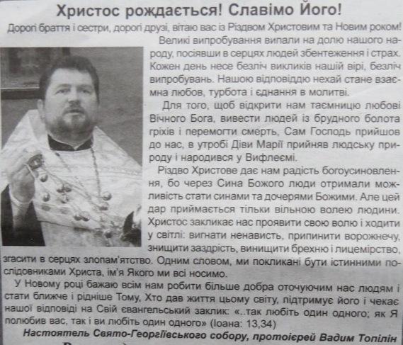 http//lad.vn.ua/uploads/images/foto/0756_img_0042.jpg