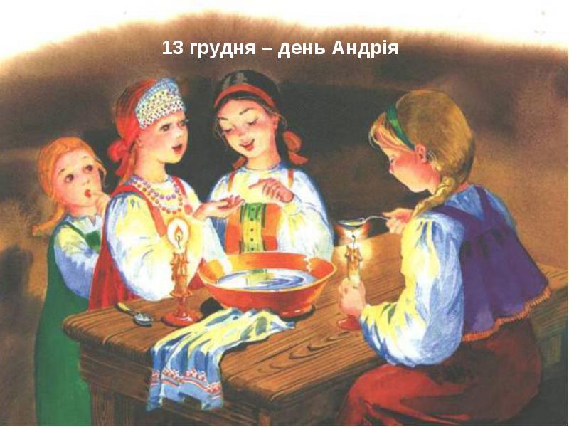 достойными свята троица ворожиння заговлри на троицу хорошо впитывает пот