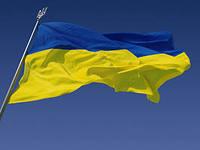 http//lad.vn.ua/uploads/images/foto/0777_flag.jpeg