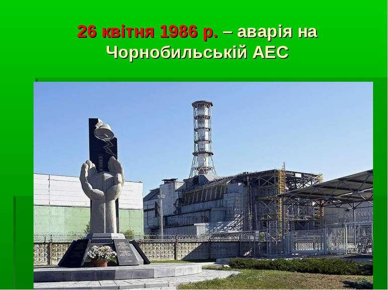 http//lad.vn.ua/uploads/images/foto/0845_img11.jpg