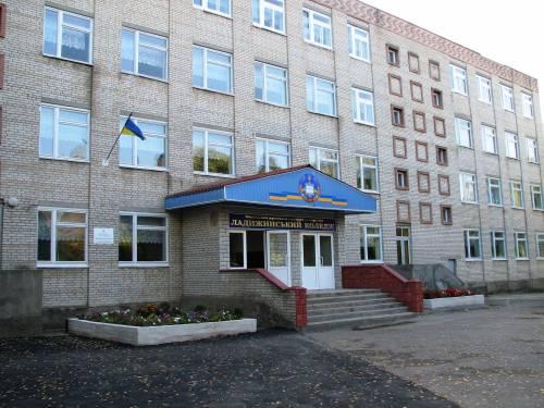 http//lad.vn.ua/uploads/images/foto/0954_teh.jpg