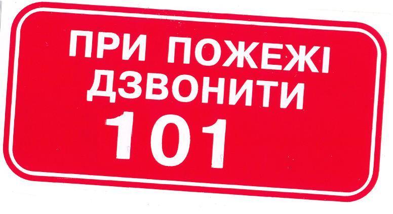http//lad.vn.ua/uploads/images/foto/1092_101.jpg