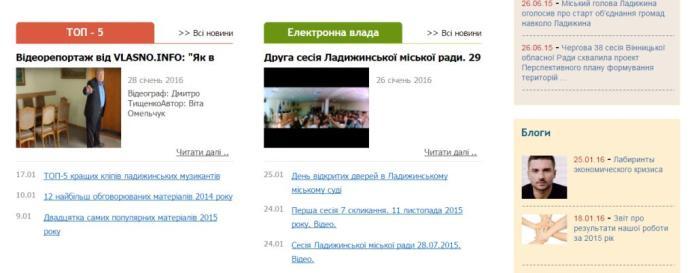 http//lad.vn.ua/uploads/images/foto/1289_image001.jpg