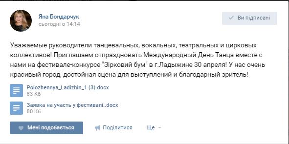 http://finebook.com.ua/