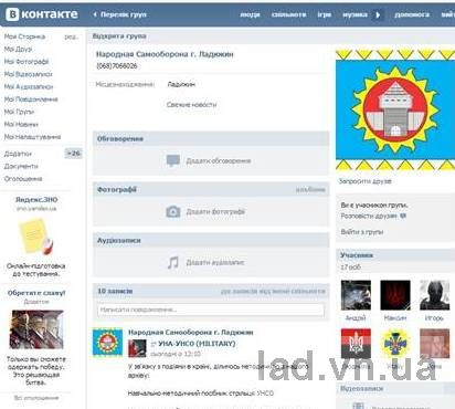 http//lad.vn.ua/uploads/images/foto/13_12345.jpg
