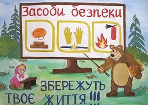 http//lad.vn.ua/uploads/images/foto/1422_i.jpg
