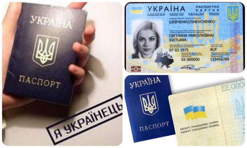 http//lad.vn.ua/uploads/images/foto/1519_pasport_1af86.jpg