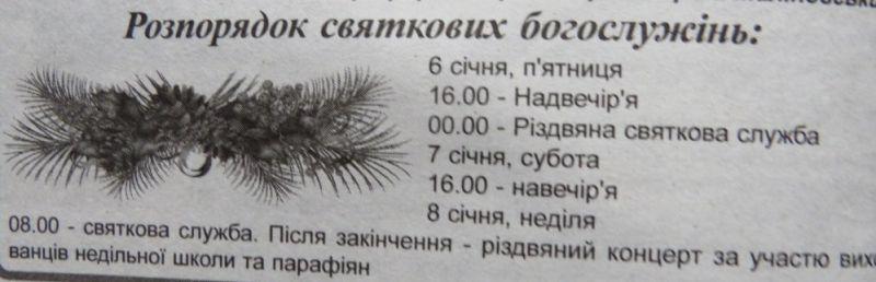 http//lad.vn.ua/uploads/images/foto/2039_img_0046.jpg
