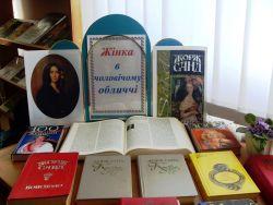 http//lad.vn.ua/uploads/images/foto/2210_bibl.jpg