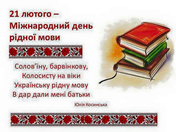 http//lad.vn.ua/uploads/images/foto/2225_12705691_983421098371155_72986768471870664_n.jpg