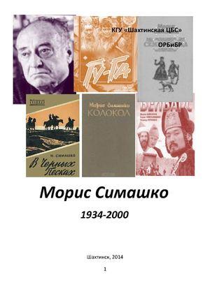 http//lad.vn.ua/uploads/images/foto/2271_large.jpg