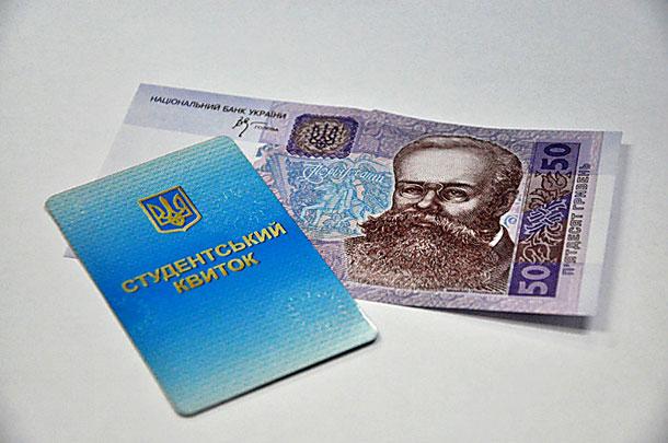 http//lad.vn.ua/uploads/images/foto/2376_stipendya-v-2016-roc-v-ukrayin-rozmr-dlya-studentv-asprantv-sirt-malozabezpechenih_731.jpeg