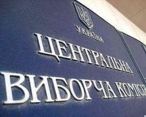http//lad.vn.ua/uploads/images/foto/2435_vib.jpg