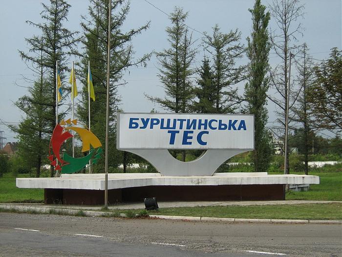 http//lad.vn.ua/uploads/images/foto/2455_tes.jpg