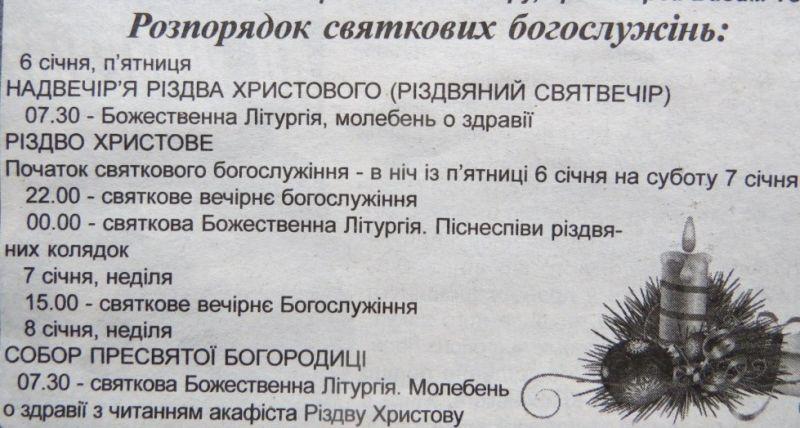 http//lad.vn.ua/uploads/images/foto/2609_img_0047.jpg