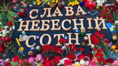 http//lad.vn.ua/uploads/images/foto/2680_1455025366_7072bf36-f040-00-9193-b365958b58a2_mw1024_s_n.jpg