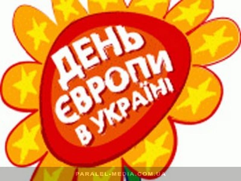 http//lad.vn.ua/uploads/images/foto/3095_den_europu_sever.jpg
