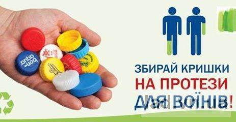 http//lad.vn.ua/uploads/images/foto/3352_akcyya.jpeg