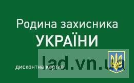 http//lad.vn.ua/uploads/images/foto/3450_11173673_635854773214659_1734663250_n.jpg