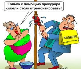 http//lad.vn.ua/uploads/images/foto/3516_family043.jpg