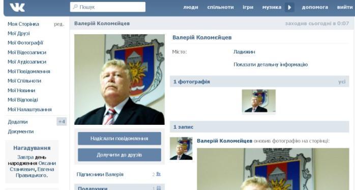 http//lad.vn.ua/uploads/images/foto/3558_image001.jpg