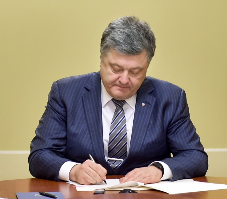 http//lad.vn.ua/uploads/images/foto/36_poroshenko.jpg