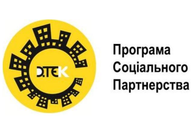 http//lad.vn.ua/uploads/images/foto/3780_misto.jpg