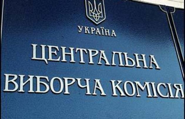 http//lad.vn.ua/uploads/images/foto/4016_cvk.jpg