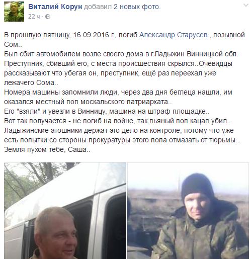 http//lad.vn.ua/uploads/images/foto/4033_d17a1a4acb6e900a06086d95b956cc.png