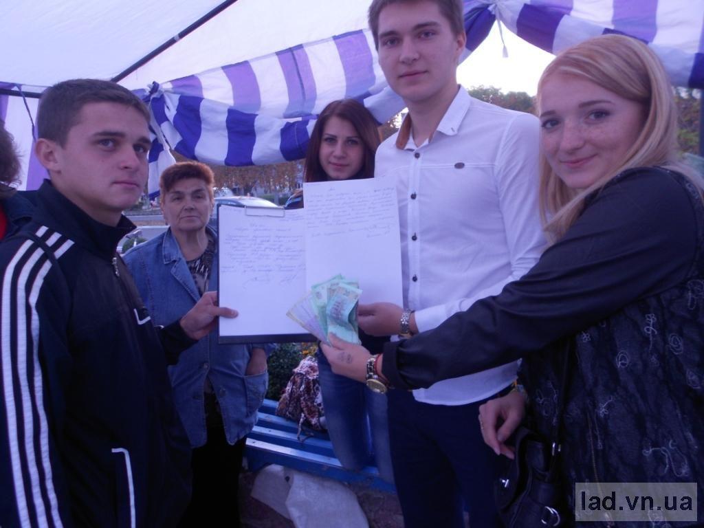 http//lad.vn.ua/uploads/images/foto/4136_dscn3276.jpg