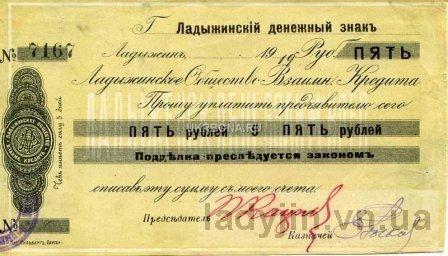 http//lad.vn.ua/uploads/images/foto/4356_sp3-1753.jpg