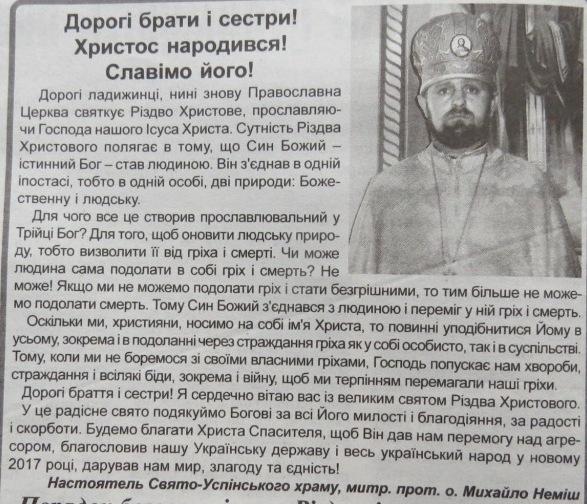 http//lad.vn.ua/uploads/images/foto/4359_img_0044.jpg