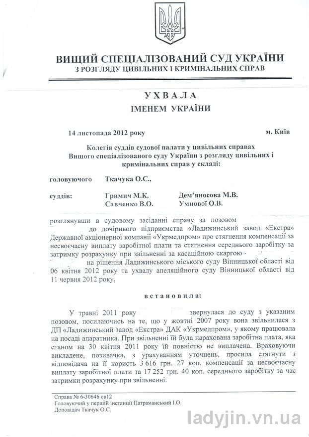 http//lad.vn.ua/uploads/images/foto/4400_image002.jpg
