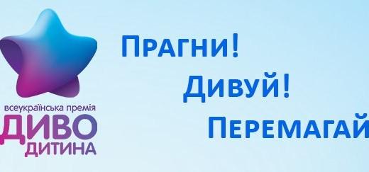 http//lad.vn.ua/uploads/images/foto/4683_ccc-520x243.jpg