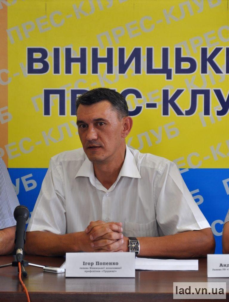 http//lad.vn.ua/uploads/images/foto/4778_igor.jpg