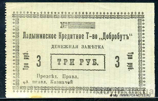 http//lad.vn.ua/uploads/images/foto/5004_ladijin-1918-3-k5-35-1-f.jpg