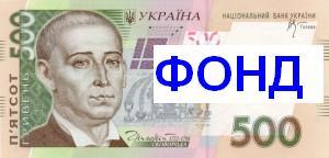 http//lad.vn.ua/uploads/images/foto/500fond.jpg