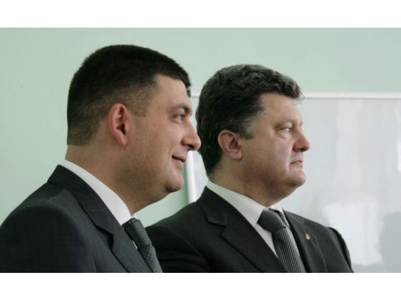 http//lad.vn.ua/uploads/images/foto/5122_politobl-69-main.jpg