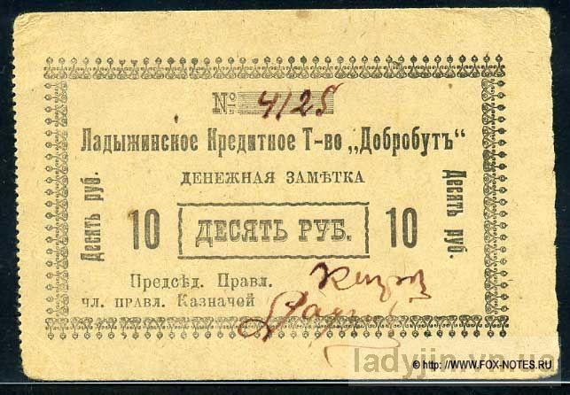 http//lad.vn.ua/uploads/images/foto/5158_ladijin-1918-10-k5-35-3-f.jpg