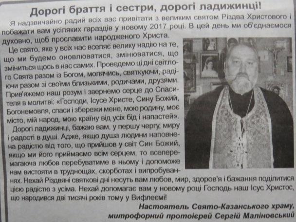 http//lad.vn.ua/uploads/images/foto/5334_img_0043.jpg