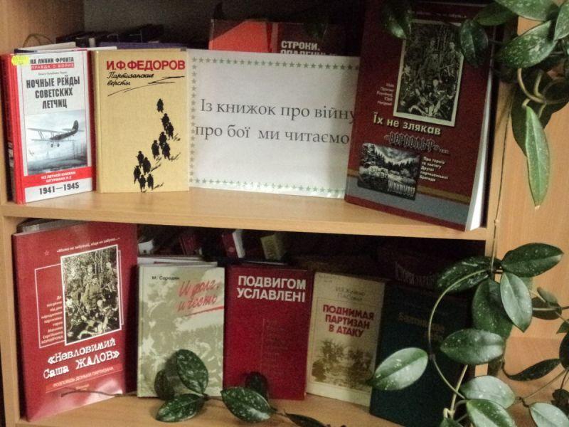 http//lad.vn.ua/uploads/images/foto/5406_knizhkova_vikladka.jpg