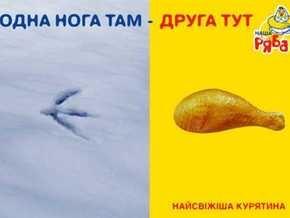http//lad.vn.ua/uploads/images/foto/5471_ryaba.jpg