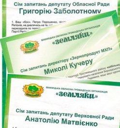 http//lad.vn.ua/uploads/images/foto/5537_70-pytan.jpg