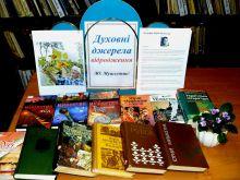 http//lad.vn.ua/uploads/images/foto/27_bibl.jpg