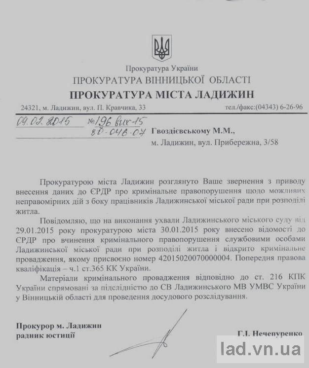 http//lad.vn.ua/uploads/images/foto/59_mitkov.jpg